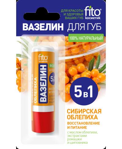 """Wazelina do ust """"Rokitnik Syberyjski"""" Regeneracja i odżywienie 4,5g"""