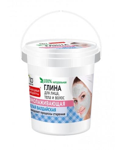 Biała odmładzająca glinka Wałdajska do pielęgnacji twarzy, ciała i włosów. Przepisy ludowe, wiaderko 155ml