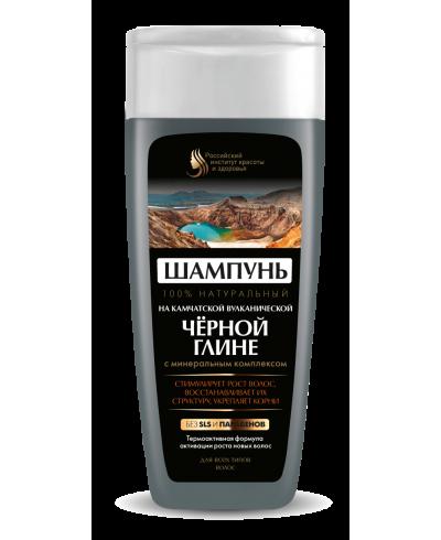 """Szampon """"Na Kamczatskiej wulkanicznej glince czarnej"""""""