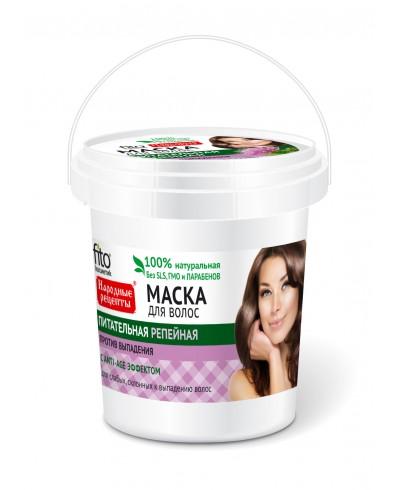 Maska do włosów serii Przepisy Ludowe Odżywcza łopianowa, 155ml