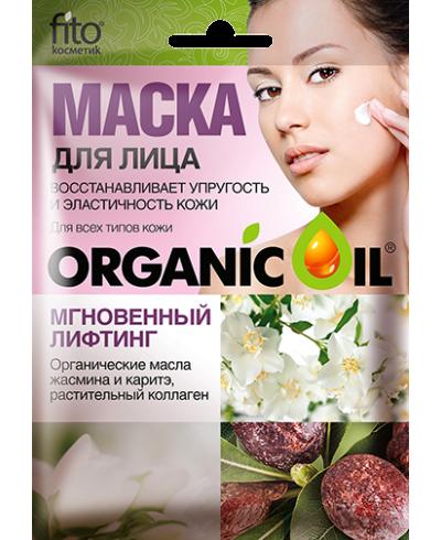 FK organic oil maska do twarzy błyskawiczny lifting 25ml