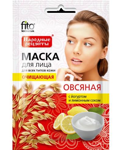 """Fitokosmetik maska Owsiana """"Oczyszczająca"""" z jogurtem i sokiem cytrynowym, 25ml"""