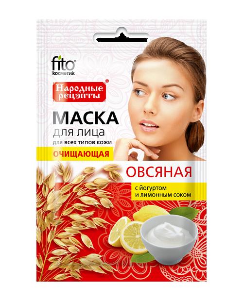 """FK maska Owsiana """"Oczyszczająca"""" z jogurtem i sokiem cytrynowym. 25ml"""