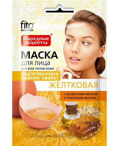 """FK maska Z żółtka """"Ujędrniająca"""" z olejem sezamowym i woskiem pszczelim. 25ml"""