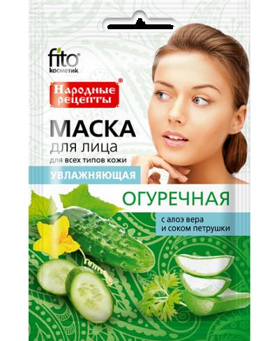 """FK maska Ogórkowa """"Nawilżająca"""" z sokiem aloesu i pietruszki. 25ml"""