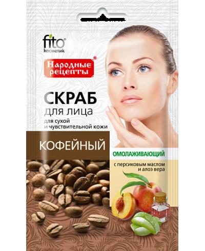 """FK scrub do twarzy Kawowy """"Odmładzający"""" z ol. brzoskwiniowym i aloesem. 15ml"""