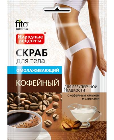 """Fitokosmetik scrub do ciała Kawowy """"Odmładzający"""" z osadem kawowym i śmietanką, 100g"""