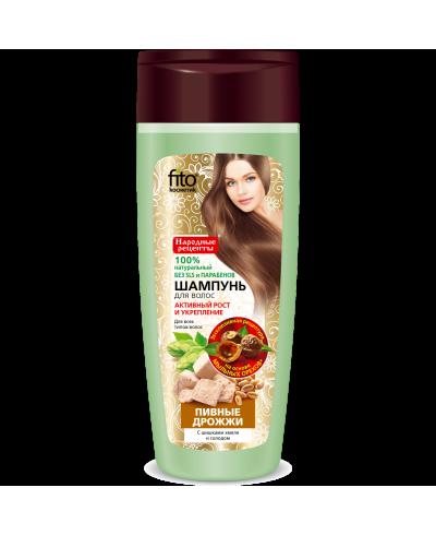 """Fitokosmetik szampon """"piwne drożdże"""" wzrost/wzmocnienie, 270ml"""