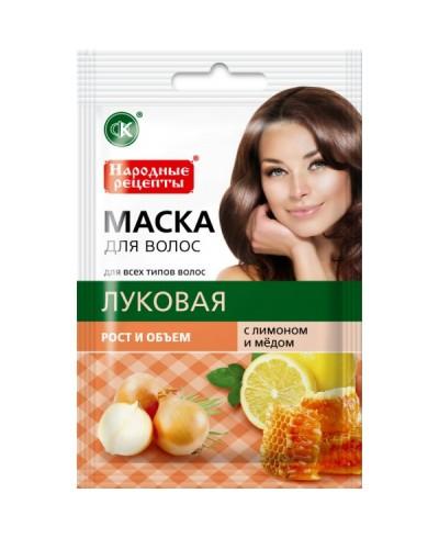 """FK maska do wł. """"cebulowa z cytryną i miodem"""" wzrost i objętość"""" 30 ml"""