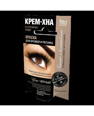 FK Kremowa henna do farbowania brwi i rzęs. Czarna, 2x5ml