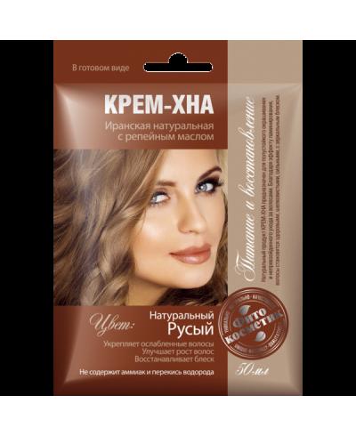 """FK kremowa henna """"naturalny ciemny blond"""" z ol.łopianu 50ml"""