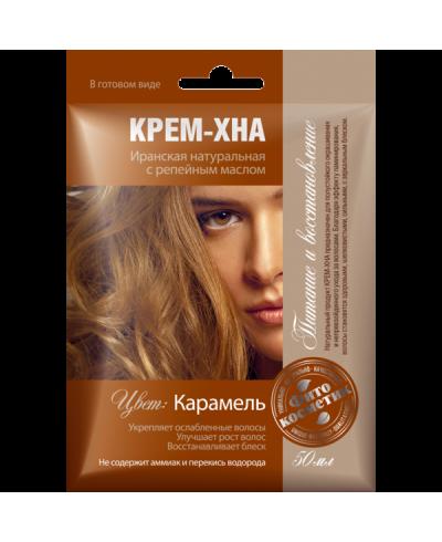 """Fitokosmetik kremowa henna """"karmel"""" z ol.łopianu, 50ml"""