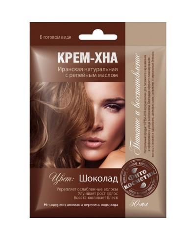 """FK kremowa henna """"czekolada"""" z ol.łopianu 50 ml"""