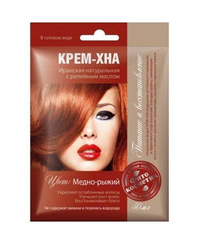 """FK kremowa henna """"miedziano-ruda"""" z ol.łopianu 50 ml"""