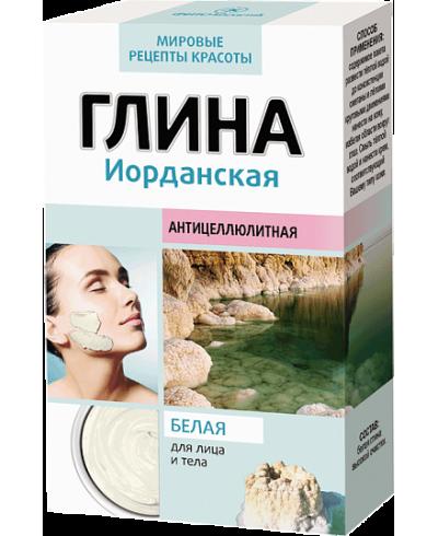 Fitokosmetik - biała glinka jordańska - przeciwcellulitowa 100 g