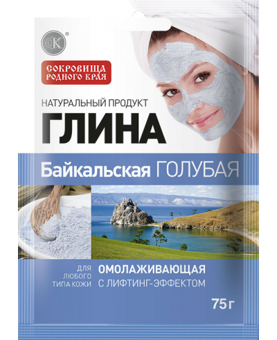 Fitokosmetik - błękitna glinka bajkalska - odmładzająca 75 g