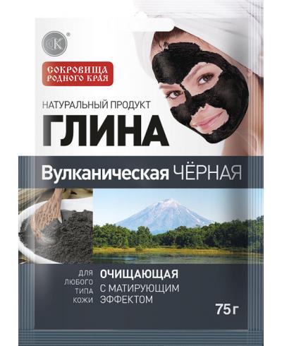 Fitokosmetik - czarna glinka wulkaniczna - oczyszczająca 75 g