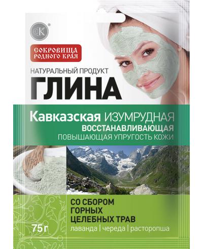 Fitokosmetik - szmaragdowa glinka kaukaska - regenerująca 75 g