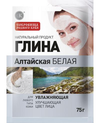 Fitokosmetik - biała glinka ałtajska - nawilżająca 75 g