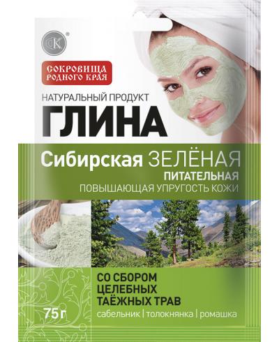 Fitokosmetik - zielona glinka syberyjska - odżywcza 75 g