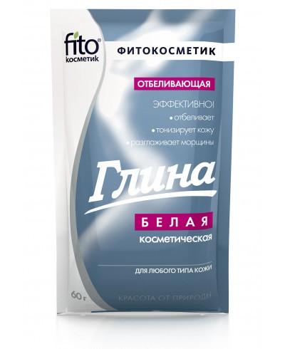 Fitokosmetik - biała glinka kosmetyczna - wybielająca 60 g
