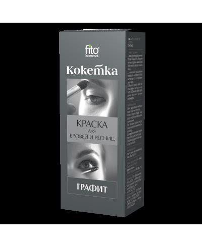 """Fitokosmetik - farba do rzęs i brwi """"kokietka"""" grafit 5g"""