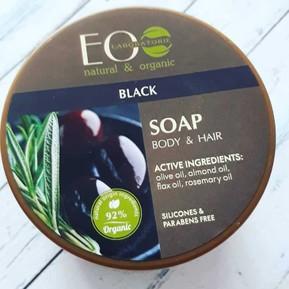 Znasz czarne mydło do ciała i włosów marki EoLab❓ Jeśli nie, to czas to zmienić❗️To super produkt, który śmiało zastępuje aż trzy kosmetyki - szampon do włosów, mydło oraz żel pod prysznic❗️Co w sobie ma❓ ✅ przede wszystkim aż 92% składników naturalnych ✅ oliwa z oliwek odżywia i nawilża skórę oraz włosy, zapobiega jednocześnie utracie jej wilgotności ✅ olejek migdałowy aktywuje proces regeneracji komórek, działa oczyszczająco, zmiękczająco i odżywiająco ✅ olej lniany dostarcza pełnej gamy witamin i minerałów, które wspomagają wzrost i wzmocnienie włosów ✅ olejek rozmarynowy doskonale regeneruje włosy i skórę ✅ nie zawiera SLSów, parabenów i silikonów 💖👉 Mydło znajdziesz w @drogerianatura @superpharmpoland oraz u nas w sklepie internetowym 💖#eolab #eolaboratorie #naturalnekomsetyki #kosmetykinaturalne #elevitapoland #elevita #naturalnapielęgnacja #kosmetykiorganiczne #kosmetykiorganiczne💚💚💚 ##mydlodocialaiwlosow #żelpodprysznic #promocjekosmetyczne #promocjakosmetyków #promocjakosmetyczna #tłustyczwartek #naturalnekosmetyki #naturalnapielęgnacja #naturalnapielęgnacjawłosów #naturalnapielegnacjatwarzy #certyfikowanekosmetyki #certyfikowanekosmetykiorganiczne #perełkikosmetyczne #czarnemydło #czarnemydłosyberyjskie #czarnemydlodociala #kosmetycznepolecajki